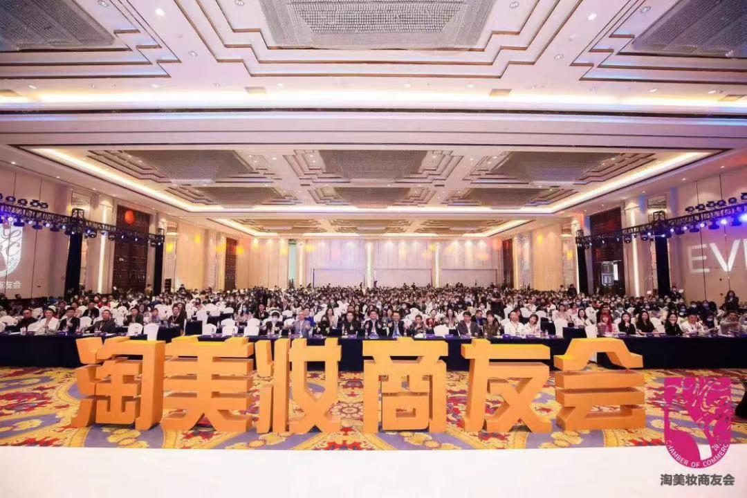 信宸资本投资美妆行业全渠道服务商仪菲集团